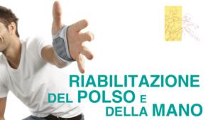 banner-web-riabilitazione-polso-mano-021-710x400